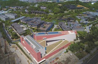 Shanghai Daily:New museum aims to boost modern design in China and celebrate Bauhaus