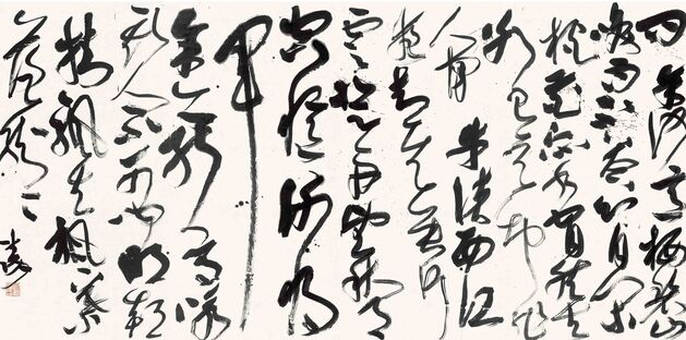 Two Poems of Li Bai Hu Yitao Department of Calligraphy
