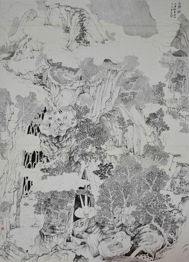 Book of Mountains and Seas Shen Tingyao Department of Chinese Painting
