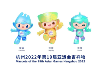 Designed by CAA Teachers, the Mascots for the 19th Hangzhou Asian Games 2022 Released